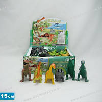 Динозавр тянучка, A044P