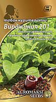 Семена табака курительного Вирджиния 201, 0,1г