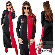 Платье длинное украшенное стразами