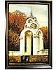 Зеркальная струя Харьков картина из янтаря
