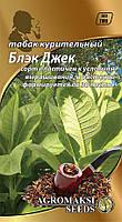 Семена табака курительного Блэк Джек, 0,1г