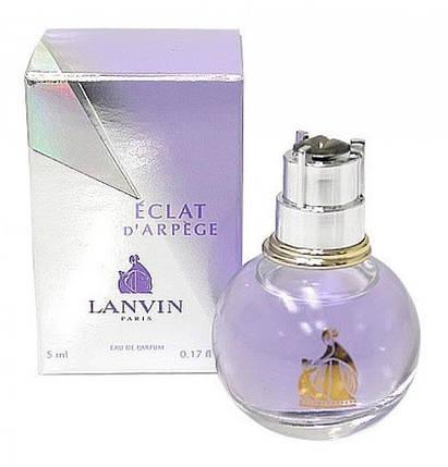Lanvin Eclat D'Arpege парфюмированная вода 50 ml. (Ланвин Эклат Д'Арпеж), фото 2