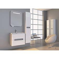 Тумба под раковину для ванной комнаты Прато Рr-75-белый с умывальником Атриа 75 Ювента, фото 2