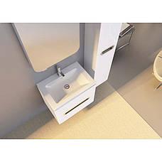 Тумба под раковину для ванной комнаты Прато Рr-75-белый с умывальником Атриа 75 Ювента, фото 3