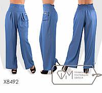 Брюки женские с завышенной талией (2 цвета) - Синий PY/-17021