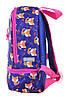 Рюкзак дитячий K-21 Fox , фото 4