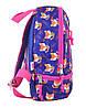 Рюкзак дитячий K-21 Fox , фото 5