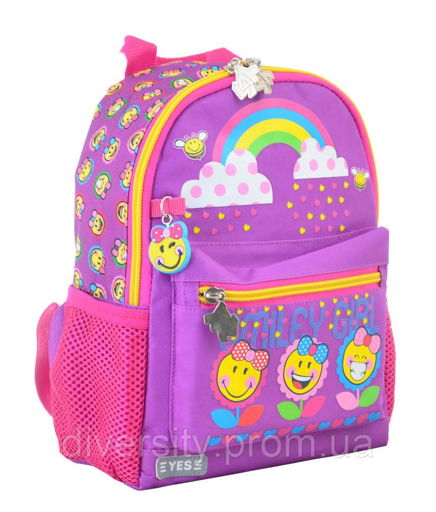 Детский рюкзак K-16 Smile
