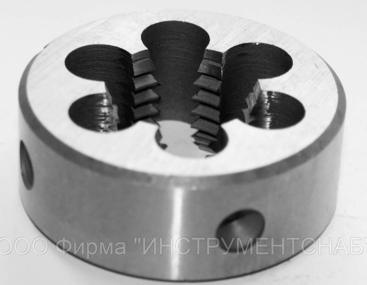 Плашка М-20х1,5, 9ХС, (45/14 мм), мелкий шаг