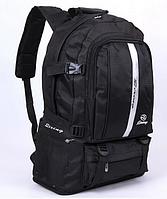 Рюкзак Lixing туристический черный С218, фото 1