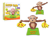 Настольная детская игра  Мартышкины задачки (Match Game)