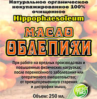 Масло Облепиховое 250 мл