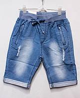 Джинсовые бриджи для мальчиков от 4 до 12лет. На рост от 122 до 152см. Фирма- Smile. Польша.