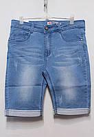 Летние джинсовые бриджи для мальчиков подростков от 8 до 16лет. Размеры 134-164см. Фирма-Smile. Польша.