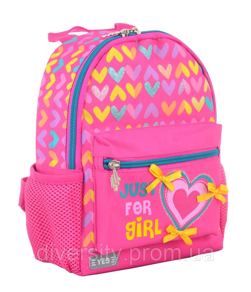 Детский рюкзак K-16 Hearts