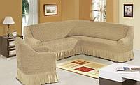 Еврочехол на угловой диван и кресло, Турция с оборкой