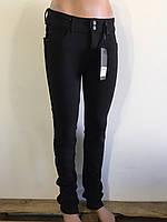 Скидки на джинсы женские в Киеве. Сравнить цены c9f3d14001e30