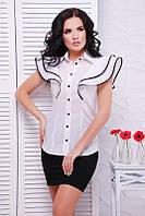 Женская белая блуза с воланами на рукавах