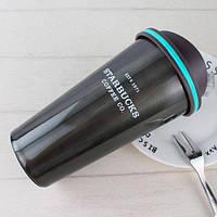 Термокружка Starbucks Coffee est 1971 Grey