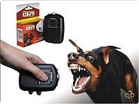 Ультразвуковой отпугиватель собак Кобра, фото 1