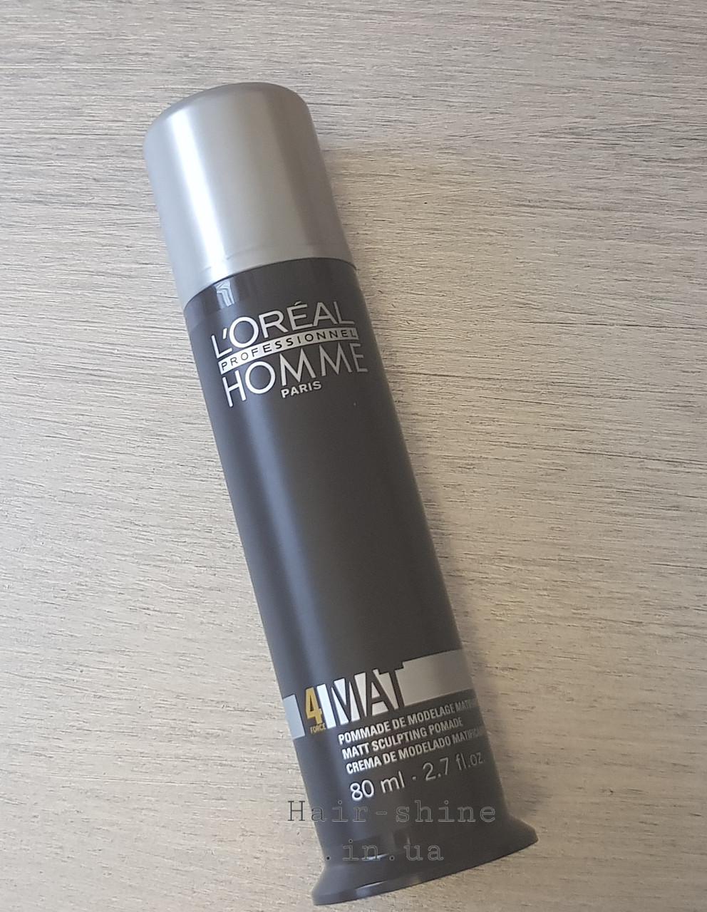 Средство для укладки волос L'Oreal Professionnel MAT Haltegrad 4 Pomade mit Matt-Effekt 80 ml