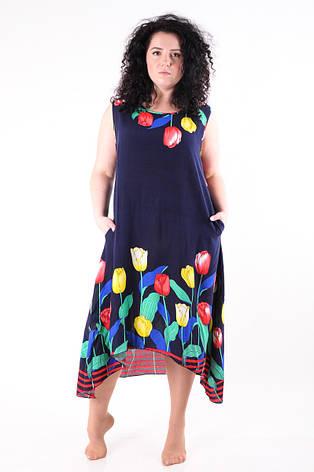 Женское платье 8017-14, фото 2