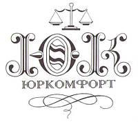 Разрешение на транзит через территорию Украины, разрешение на транзит, как получить разрешение на транзит