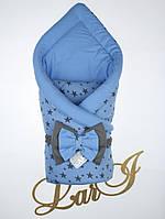 """Демисезонный конверт-одеяло """"Звездопад"""", голубой"""