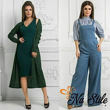 Одяг жіночий норма р40+