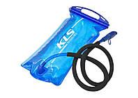 Питьевая система (резервуар со шлангом термополиуретановый для питьевой воды, размещается в рюкзаке), KLS Tank