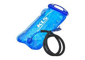 Питьевая система (резервуар со шлангом термополиуретановий для питьевой воды, размещается в рюкзаке), KLS Tank