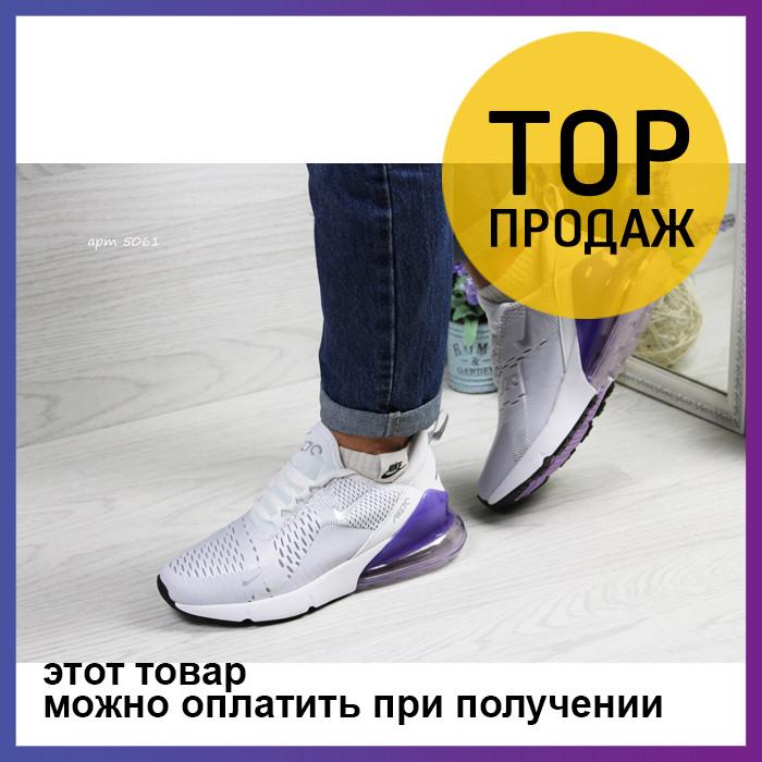 63c6e6276510 Женские кроссовки Nike Air Max 270, белого цвета   кроссовки женские Найк  Аир Макс,