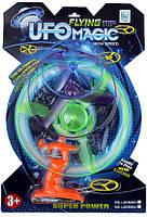 Летающий диск с запуском UFO Magic LXD6004-3