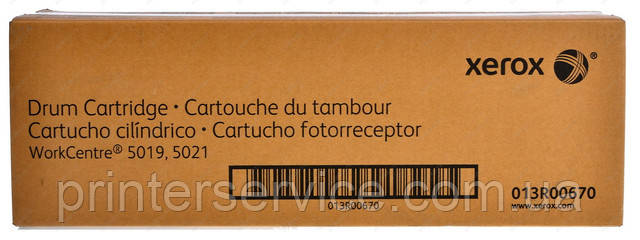 Копи-картридж Xerox 013R00670 для WorkCentre 5019/5021/5022/5024