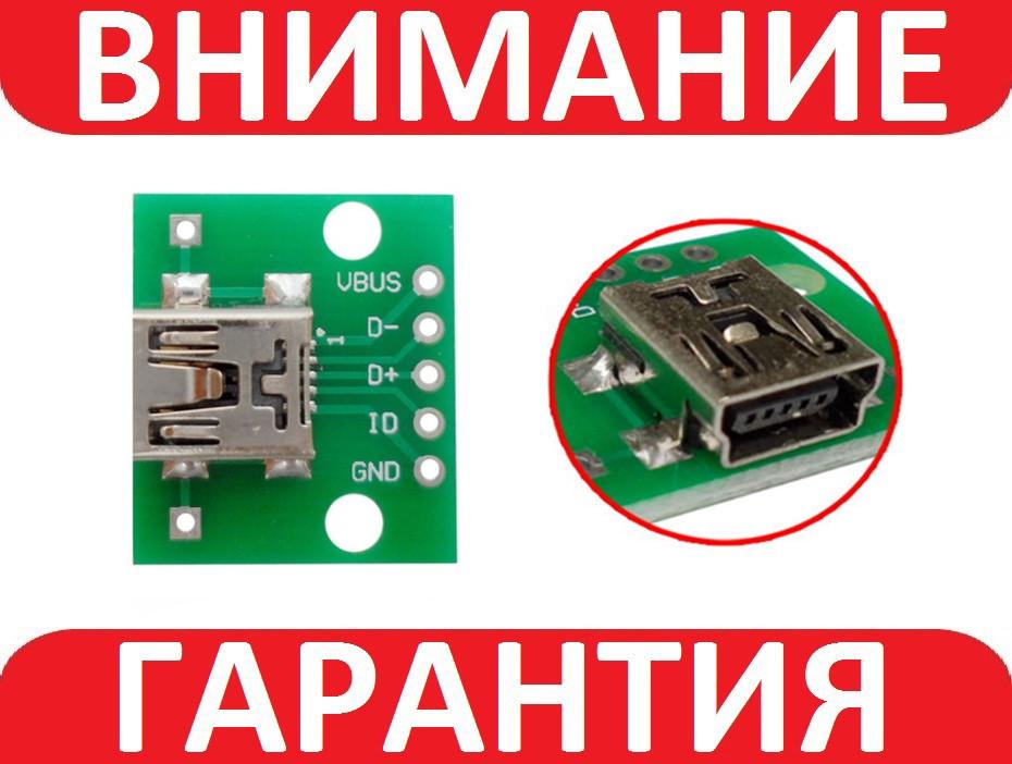 Адаптер mini USB DIP 5-Pin 2.54mm на плате