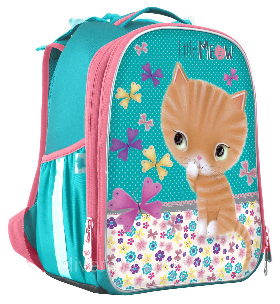 """Школьный каркасный рюкзак  H-25 """"Cat"""" ,серия """"Shalby"""" 555784"""