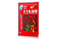 """Перцовый пластырь Tianhe """"Guanjie Zhitong Gao"""" Противовоспалительный (4 шт), фото 2"""