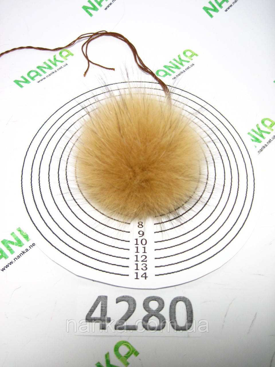 Меховой помпон Песец, Карамелька, 7 см, 4280