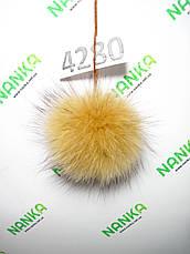 Меховой помпон Песец, Карамелька, 7 см, 4280, фото 2