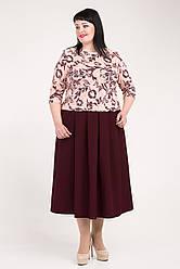 Женский костюм  большого размера  Меделин юбка миди  и блузка