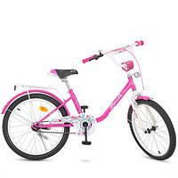 Детский велосипед 20 дюймов малиновый