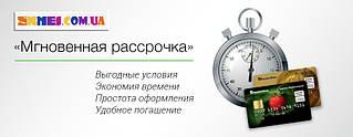 «Оплата частинами» та «Миттєва розстрочка» тепер на SKMEI.COM.UA