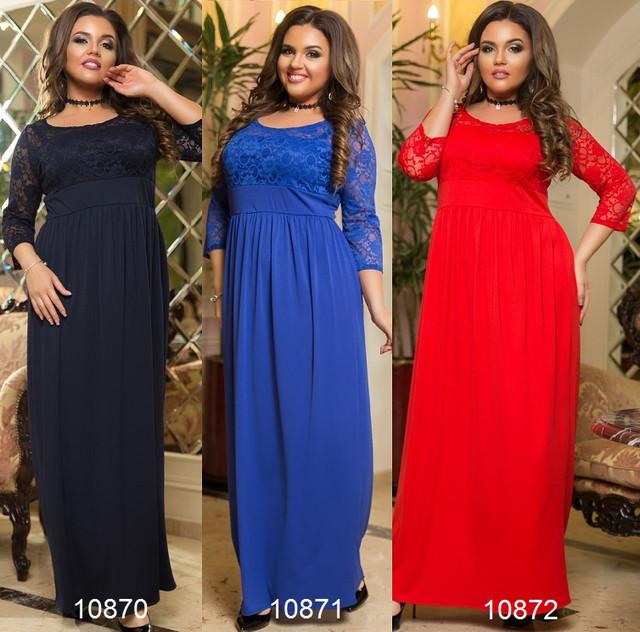 51a05c78342 Коктейльное Платье с Гипюром. Красное