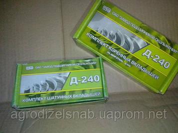 Вкладиш корінний Н1 Д-240 (Тамбов) Д50-1005100-БН1