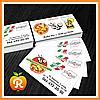 Доступные визитки 1000 шт за 290 грн
