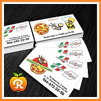 Доступные визитки 1000 шт за 290 грн, фото 1