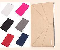 Чехол для Samsung Galaxy Tab 3 8.0 T310 - Xundd V leather case