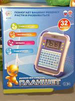 Детский русско-английский обучающий планшет,хороший подарок ребенку