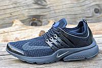 Кроссовки мужские реплика   Air Presto темно синие прочные текстиль легкие, мягкие (Код: М1141)