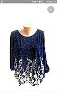 Нарядная женская блуза
